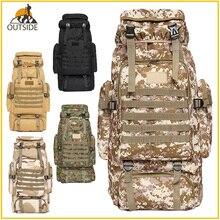 80L 방수 등산 하이킹 군사 전술 배낭 가방 캠핑 등산 야외 스포츠 몰 3P 가방