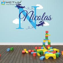 Personalized Airplane Name Clouds Decal Nursery Decor - Childs Room Vinyl Wall Airplanes With