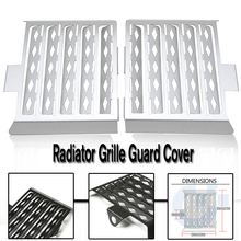 For BMW G650GS Sertao F650GS Dakar single ALL year Motorbike Motorcycle Radiator Guard Grille Protector Cover black silver