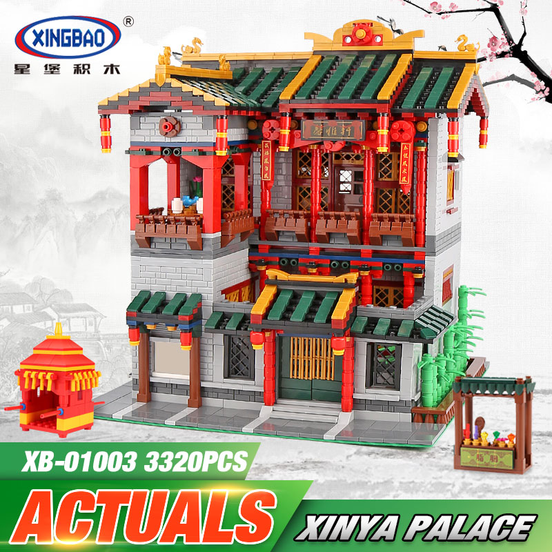 DHL XINGBAO 01003 Chinese New Building Series The XINYA Palace Set Kids Toys Assembly Building Blocks