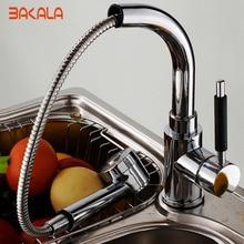 Bakala бесплатная доставка новый дизайн вытащить кран серебристый хром поворотный раковина смеситель кухонный кран тщеславия кран cozinha