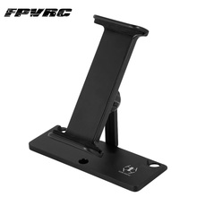 FPVRC Durable Aviation Aluminum Alloy 360 Degrees Convenient Carry Tablet Stents Extended Holder Stand for DJI Mavic PRO
