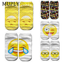 Top Quality Socks 3D Fashion Printing Women Sock Unisex Emoji Pattern Meias Cute Feminina Funny Low Ankle Hosiery