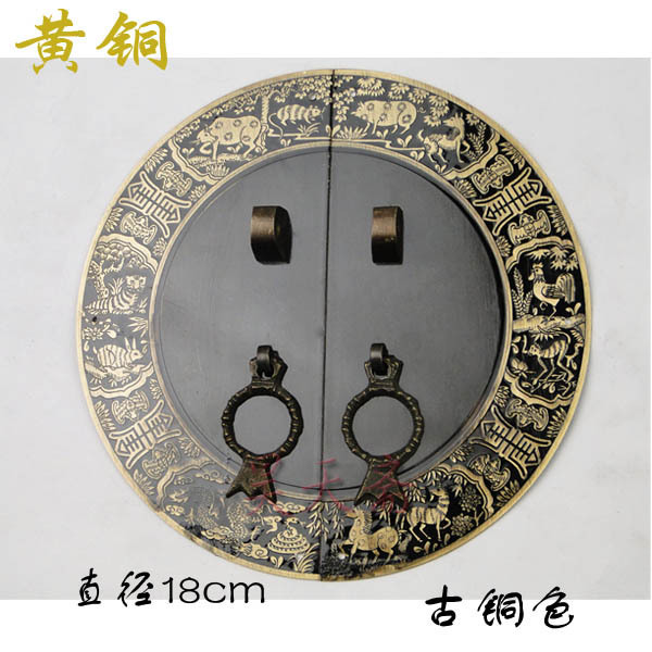 [Haotian vegetarian] antique Chinese Ming copper door handle door leaf Zodiac paragraph HTB-213[Haotian vegetarian] antique Chinese Ming copper door handle door leaf Zodiac paragraph HTB-213