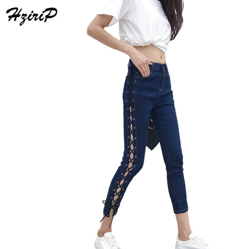 Hzirip 2017 New Elegant Skinny Jeans Women Sexy High Waist Elastic Banded Denim Slim Pencil Pants Female Blue Woman Trousers 2017 new jeans women spring pants high waist thin slim elastic waist pencil pants fashion denim trousers 3 color plus size