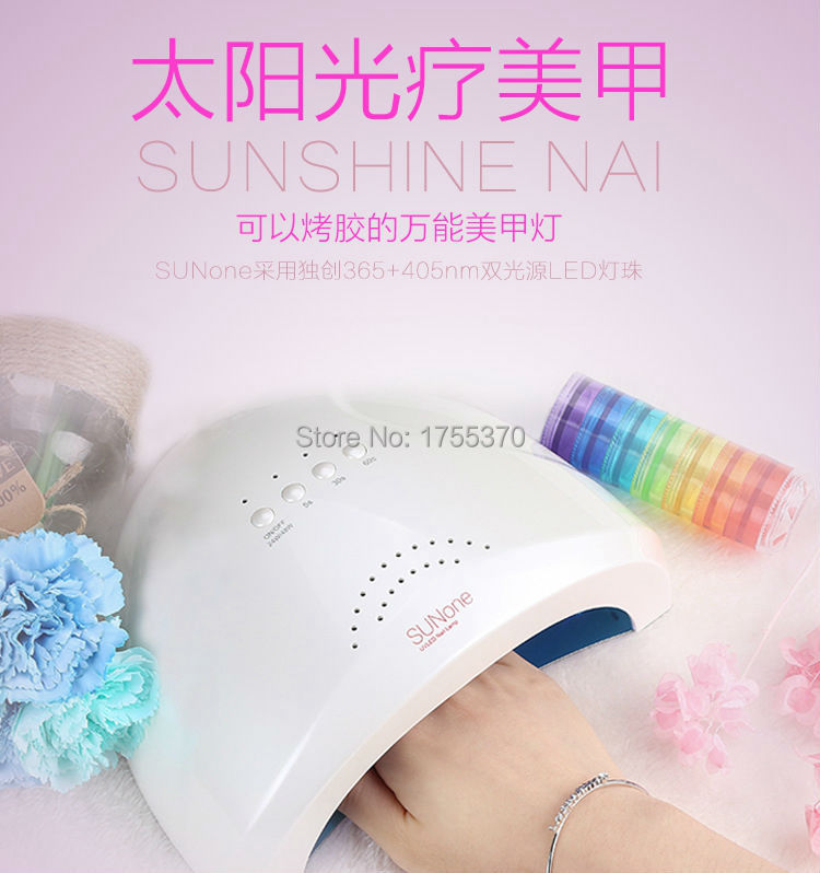 48W LED Nail Dryer White Light UV Lamp Nail Manicure Machine Fast Drying Gel Polish Curing Nail Art Tools For Fingernail Toenail  melodysusie 12w lamp nail for nail polish gel fast dry curing nail tools black white pink 2 colors nail dryer free shipping