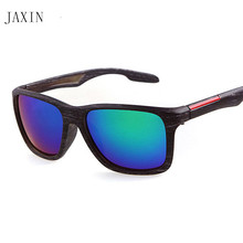 JAXINFashion imitation wood grain Sunglasses Men personality stone pattern Sun Glasses men outdoor travel gogglesUV400