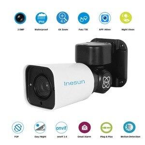 Image 2 - Inesun Outdoor PoE PTZ IP Security Kamera 2MP HD 1080P 4X Optische Zoom IP66 Wasserdichte 120ft IR Nacht Vison bewegungserkennung