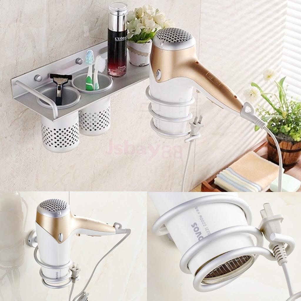 Wall Mount Aluminum Hair Dryer Holder Storage Rack Stand Organizer Basket Lightweight Durable Bathroom Tool стоимость