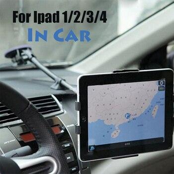 Ipad caixa de metal rack de exibição carro suporte de montagem suporte de segurança Tablet proteger para Ipad 2/3/4 com 360 rotação ajustável tuble