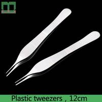Plastic tweezers stainless steel 12cm Cosmetic and plastic surgery instruments 0.4mm tissue forceps Pot bellied tweezers
