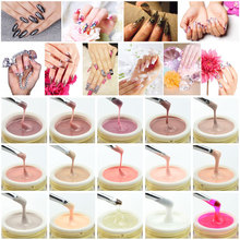 1PC CANNI Nail Gel Professional Nail Art UV Gel Camouflage Jelly Nails Extend Natural Nude 25 Colors UV Gels 15ML