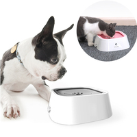 1.5L Not Wet Mouth Floating Drinking Bowls Dog Cat Health Feeding Plashproof Dog Bowl French Bulldog Water Bottle Pet Supplies