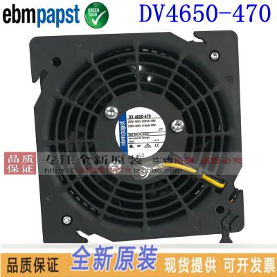 DV4650N-470 original authentic, Wei Tao cabinet fan 12038 230V cooling fan original typ4112n 31hha 12038 forced air cooling fan