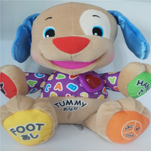 Japanese Speaking Singing Doggie Toy Musical Baby Boy Stuffed Puppy Dog Doll Educational(China)