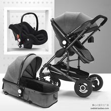 Baby stroller newborn can sit reclining stroller high landscape foldable 3 in 1