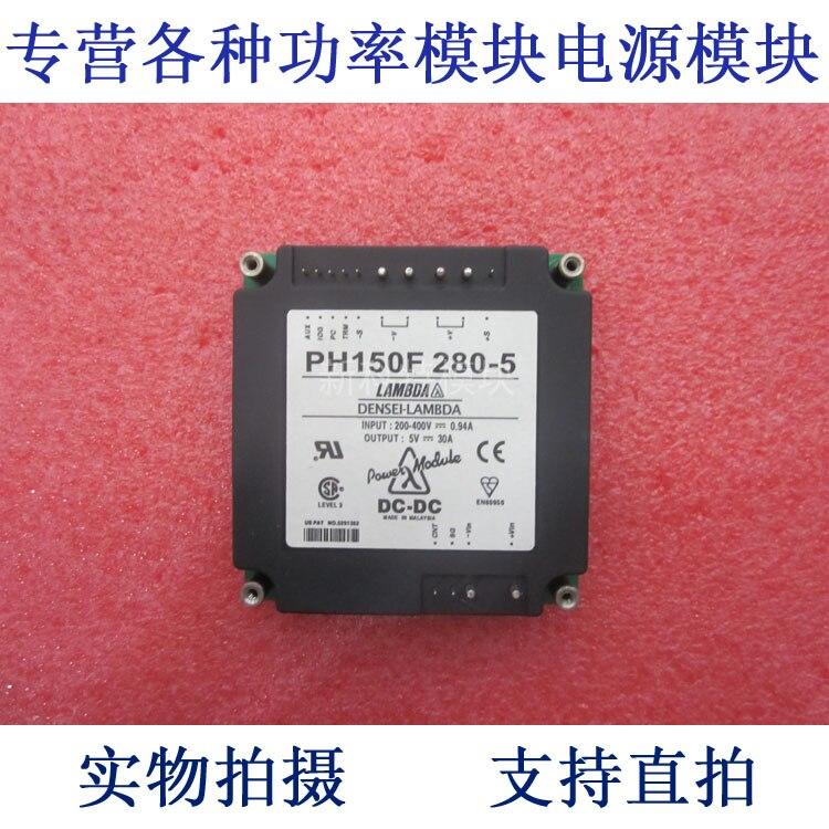 цена на PH150F280-5 LAMBDA 280V-5V-150W DC / DC power supply module