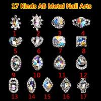 Free Shipping Quality Promise 100pcs Shiny AB Rhinestones 4mm Metal Nail Art Nail Rhinestones and Decorations Strass Nail Beads