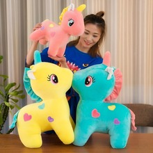 2 colors cute pink Unicorn horse Plush toys soft dolls Stuffed Animals birthday gifts kids present baby Sleeping toy 46/60cm 30 недорого