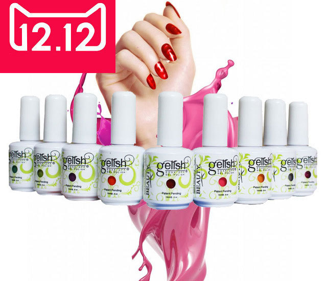 free shipping  12pcs/lot New arrival  Beauty  Nail uv gel polish.soak off gel polish ,QQ gel.LED gel nail polish-in Nail Gel from Beauty & Health    1
