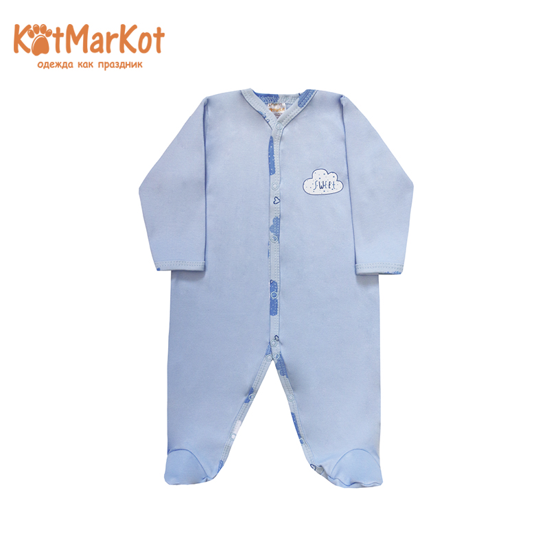 Jumpsuit for boys КОТМАРКОТ 76201