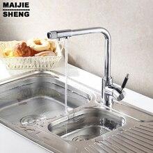 Чистая Вода Кран Палуба Гора Хром Латунь Кухонный Кран Три 3 способ Кухонный Смеситель Краны