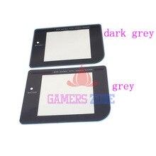 10pcs החלפת מגן מסך עדשה עבור GameBoy מקורי מערכת גריי & אפור כהה