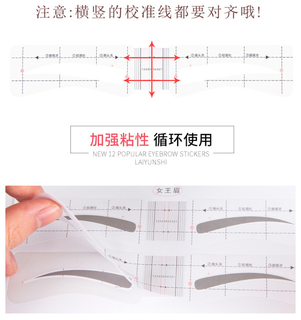 New upgrade 24 pairs of professional fashion eyebrows template stickers eyebrows mold drawing card mold makeup tools 12 types 1