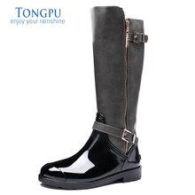 TONGPU Women's Winter Boots Ladies Black and Gray PVC Waterproof Zipper Winter Boots 154-284