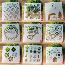 9pc/set Stencil Bullet Journal For Wall Painting Scrapbooking Stamping Journ Embossing Paper Card Flower Template