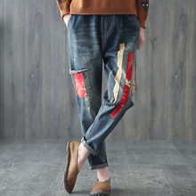 Spring Autumn Women Elastic Waist Denim Jeans Vintage Patchwork Harem High Quality Cowboy Pants