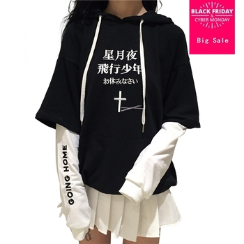 Harajuku Black White Cross Hoodie Sweater Cool Street wear Fashion Long Sleeves Fleece Sweater Women Patchwork Tops wj1204