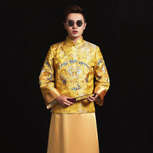 New arrival male Gold Chinese style costume the groom dress jacket long gown traditional Chinese wedding Qi pao for men(China)