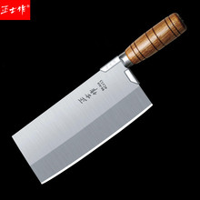 Free Shipping ZSZ Kitchen Forged Stainless Steel Professional Chef Knife Multi-purpose Cooking Knife Hotel Special Knife Cleaver