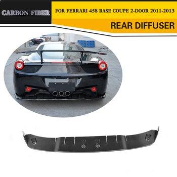 Carbon Fiber Rear Bumper Exhaust Diffuser Lip for Ferrari 458 Italia Spider Coupe 2 Door 2011-2013 Convertible Car Styling