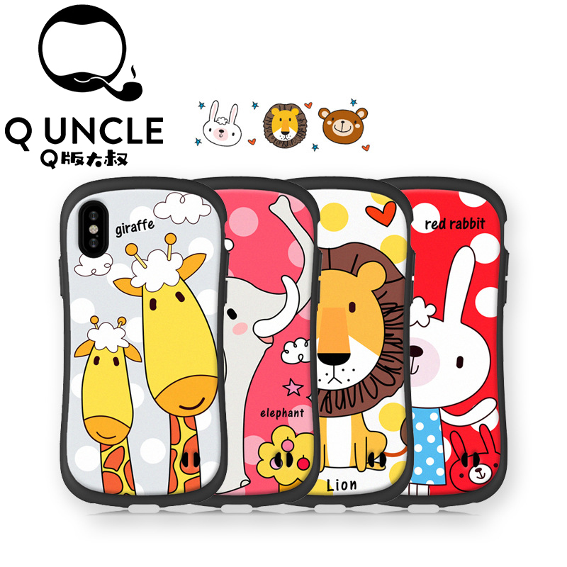 Q UNCLE Cartoon Giraffe Rabbit Elephant Phone Case For iPhon