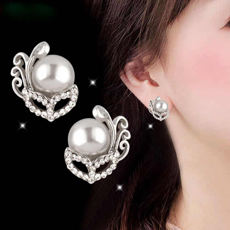SINLEERY Cute Mask Imitated Pearl Clip On Earrings No Hole Without Piercing Silver Color Bride Wedding Jewelry Es400 SSB
