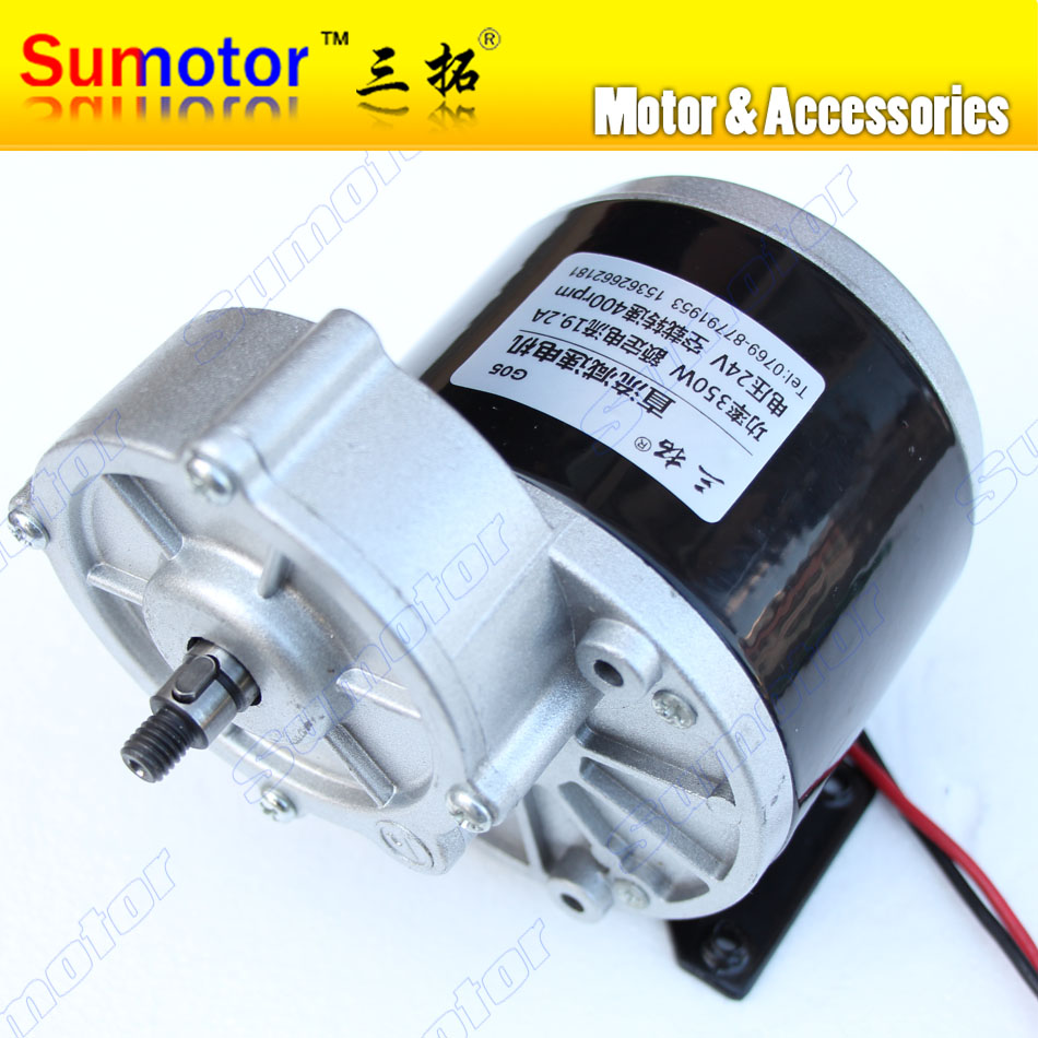 DC 24V 350W 400RPM High torque metal gear box reducer DC geared motor for Industrial machinery Reversible Electric bicycle ATV купить дешево онлайн