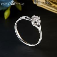 Jewellwang 0.5CT Effect Diamond Rings For Women 18K White Gold 0.04CT Twist Arm Light Luxury Cute Fine Jewelry White Gold Rings