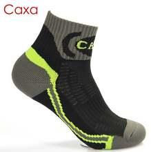 Caxa мужские зимние толстые походные баскетбольные лыжные спортивные