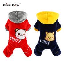 High Quality Winter Dog Clothes Jumpsuit Flannel Velvet Warm Puppy Chihuahua For Small Chiwawa Cat Panda Pet Costume