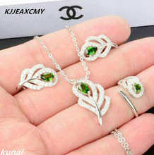 KJJEAXCMY Fine jewelry, Multicolored jewelry natural diopside alive 925 silver sets boutique fashion female models