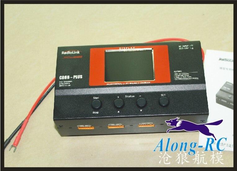 Радиолинк баланс Зарядное устройство cb86 Plus для 8 шт. 2 6 S Lipo Батарея в одно время профессиональные для lipo батарея самолета Вертолет