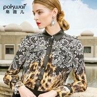 POKWAI Весна 2019 Новая блузка с длинными рукавами Мода Ретро Леопардовый принт шелковая рубашка Женская Лоскутная рубашка из овчины