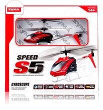 Mini Drone Elicottero Raggi