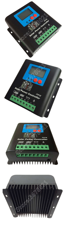 50a controlador de carga solar regulador 96