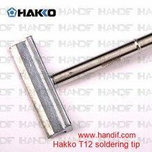 Hakko T12 Серии T12-1406 Hakko Паяльника наконечник Сварочной Головки для FX-9501 Пайки Железная Ручка