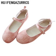 Careaymade-College New Womens Shoes Small Fresh White Button Single Korean Version Baitao Low-Help