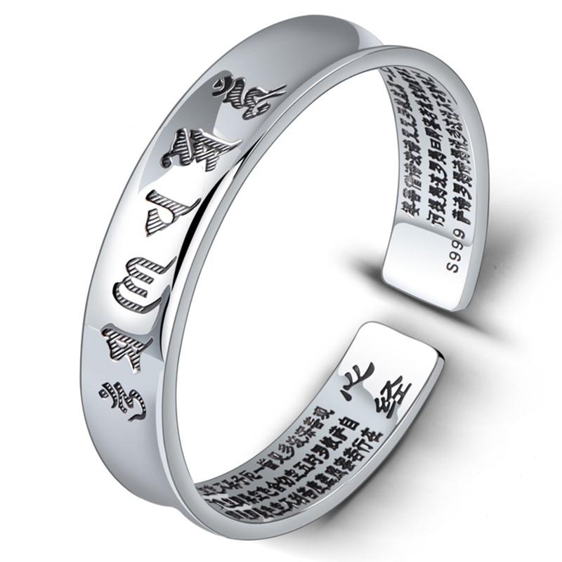 Серебро 999 Изящные ювелирные серебряные браслеты Открыть Тип шесть слов мемуары Браслеты для Для женщин и Для мужчин любителей Ом Мани падм...