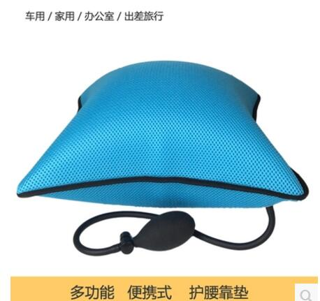 Office chair waist lumbar support back cushion inflatable pillow car breathable waist travel pillow portable